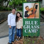 Kaz and Alisa Inaba at KazCamp 2012